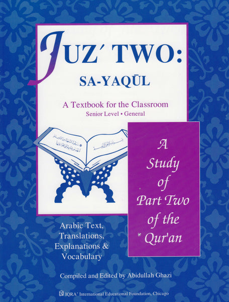 Juz' Two Sa-Yaqul Textbook