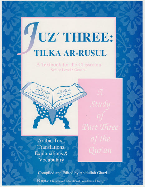 Juz' Three Tilka ar-Rasul Textbook