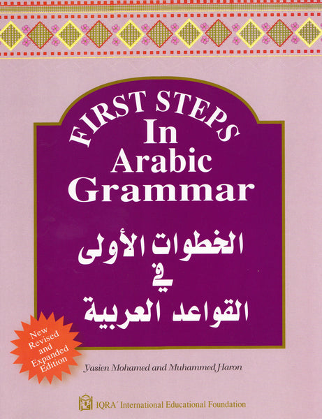 First Steps in Arabic Grammar