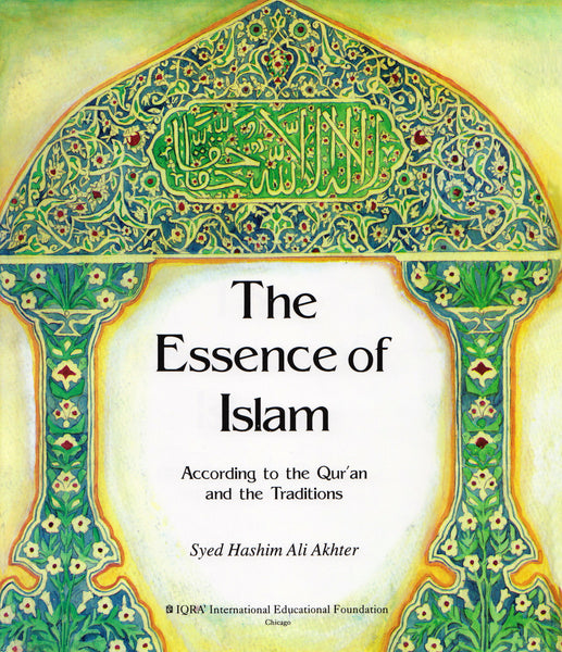 Essence of Islam (Softcover)