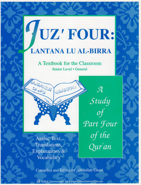 Juz' Four Lantanu Lu Al-Birra Textbook