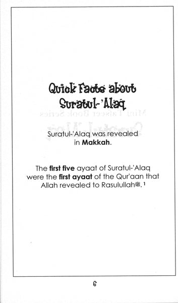 Mini Tafseer Book Suratul-'Alaq