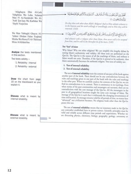 Weekend Learning Islamic Studies Teacher Manual Level 7