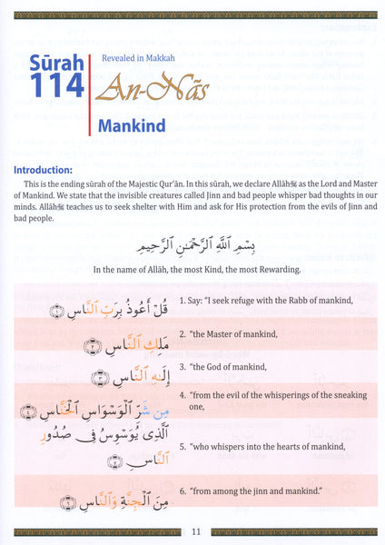 Weekend Learning Juz' Amma (Part 30) for School Students without Transliteration (Red)