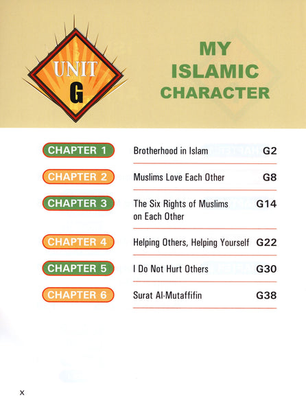I Love Islam Textbook Level 4