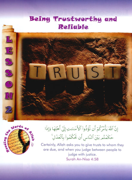 We Are Muslims Textbook Grade 5
