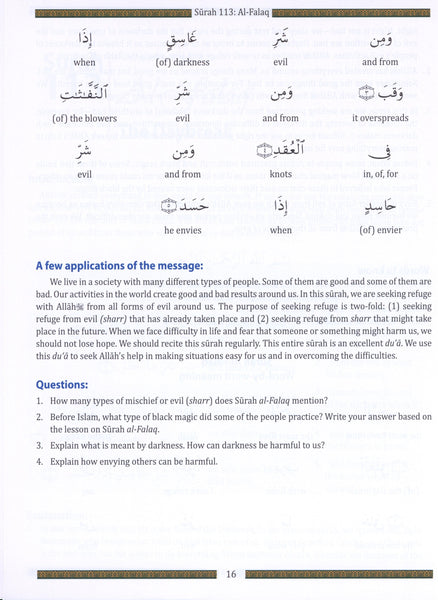 Weekend Learning Juz' Amma (Part 30) for School Students with Transliteration (Green)