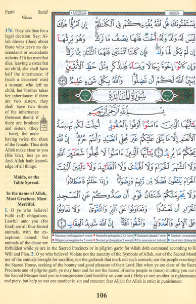 Tajweed Quran with English Translation 7 x 9