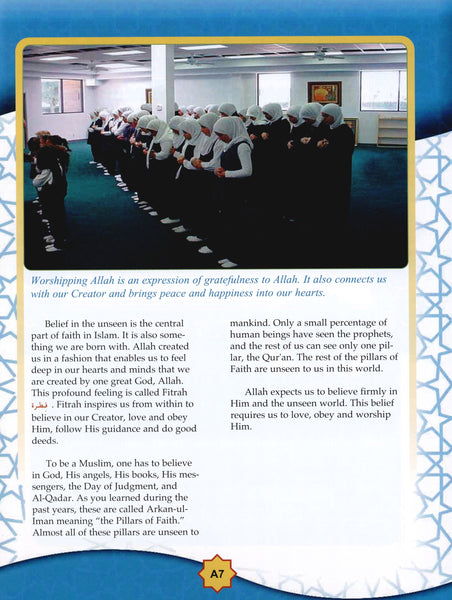 Learning Islam Textbook Level 1 (6th Grade)
