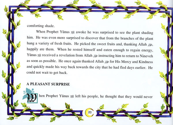 Prophets of Allah Volume 5