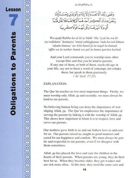 Teachings of the Qur'an Textbook Volume 2