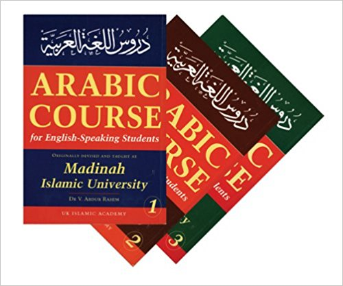 Arabic Course for English Speaking Students Set