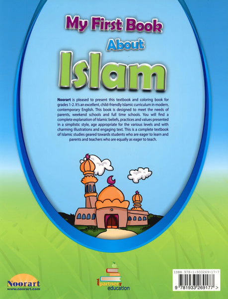My First Book About Islam