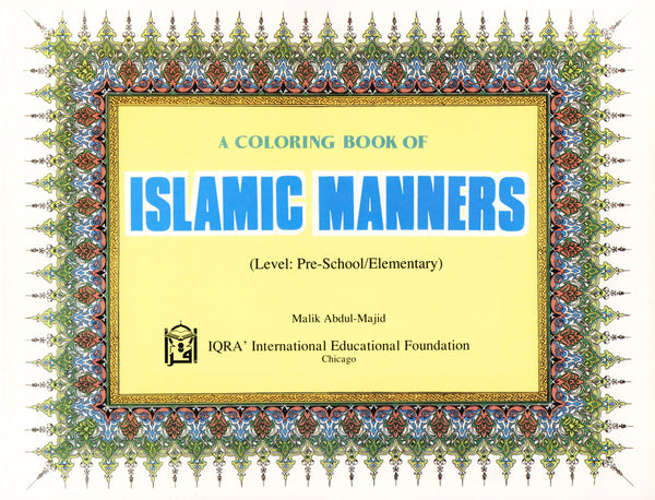 Islamic Manners Coloring Book