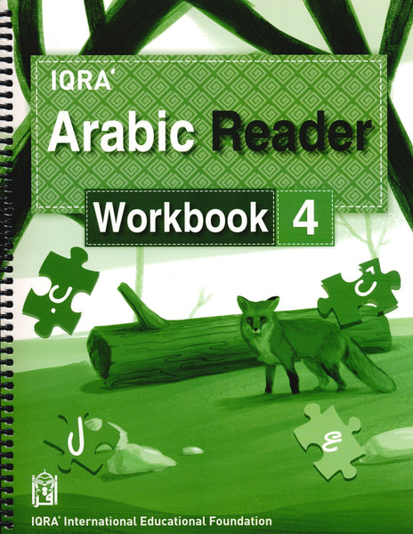 IQRA' Arabic Reader Workbook Level 4