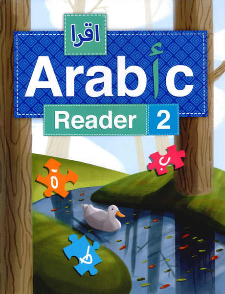 IQRA' Arabic Reader Textbook Level 2