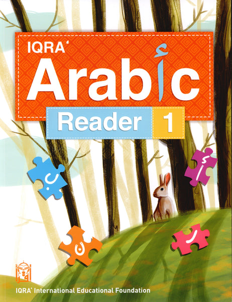 IQRA' Arabic Reader Textbook Level 1