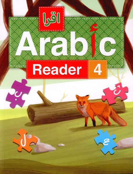 IQRA' Arabic Reader Textbook Level 4