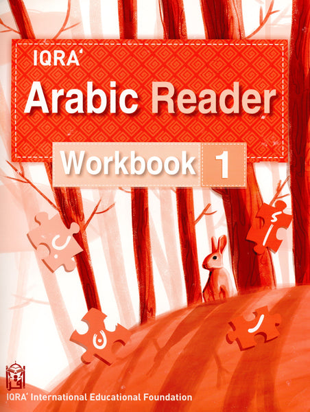 IQRA' Arabic Reader Workbook Level 1
