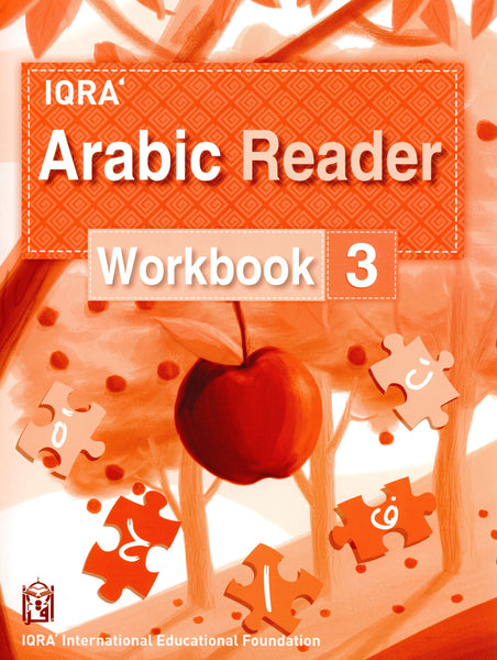 IQRA' Arabic Reader Workbook Level 3