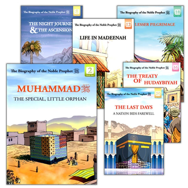 Biography of Noble Prophet (Pk of 20 books)