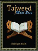 Tajweed Made Easy