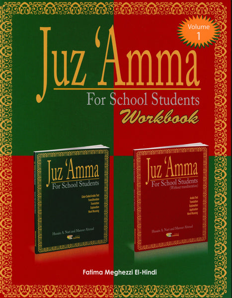Weekend Learning Juz' Amma (Part 30) Workbook Volume 1