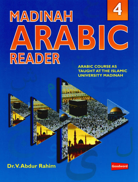 Madinah Arabic Reader Book 4