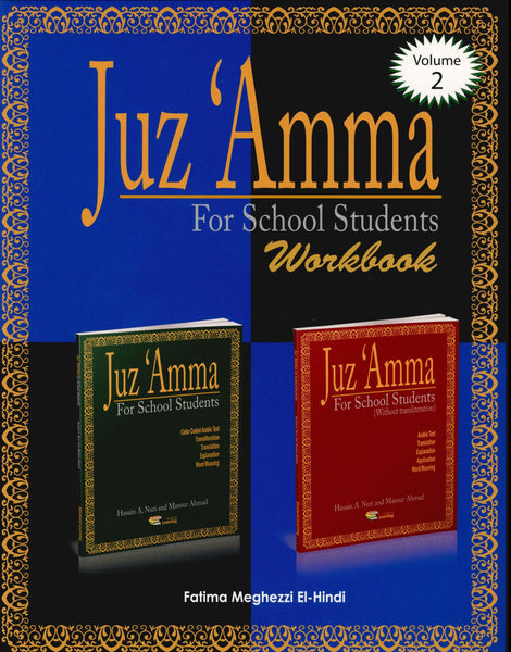 Weekend Learning Juz' Amma (Part 30) Workbook Volume 2