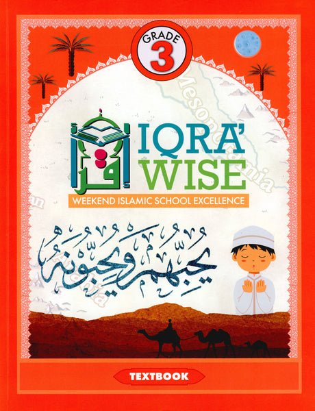 IQRA' WISE Textbook 3rd Grade