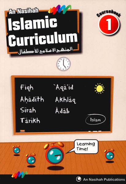 An Nasihah Islamic Curriculum Coursebook 1