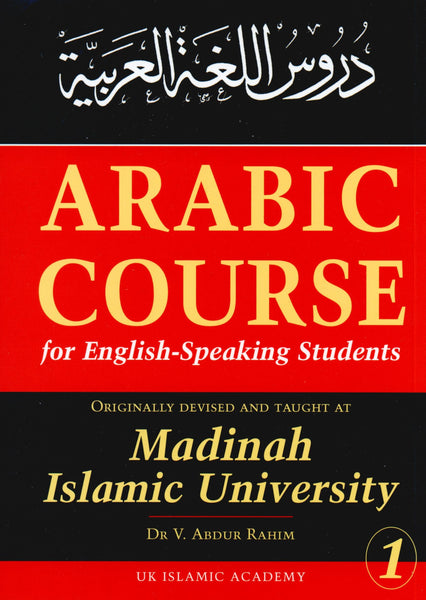 Arabic Course for English Speaking Students Volume 1