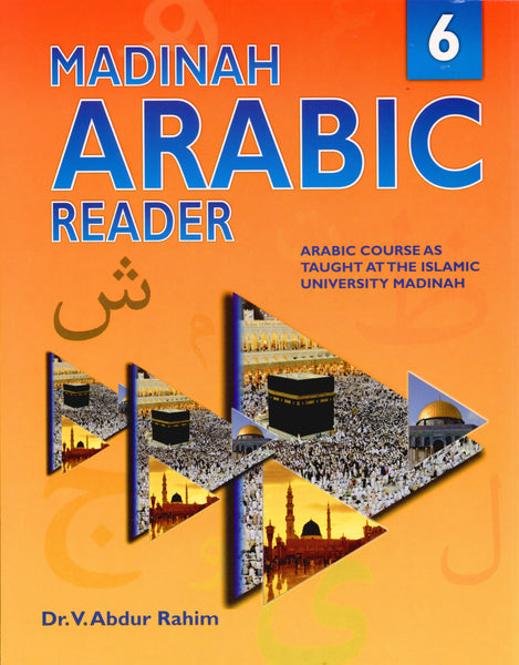 Madinah Arabic Reader Book 6