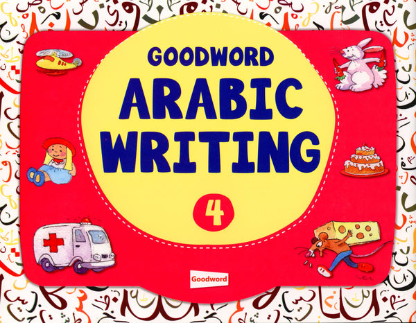 Good Word Arabic Writing Book 4