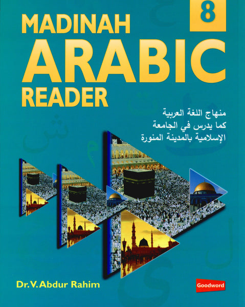 Madinah Arabic Reader Book 8