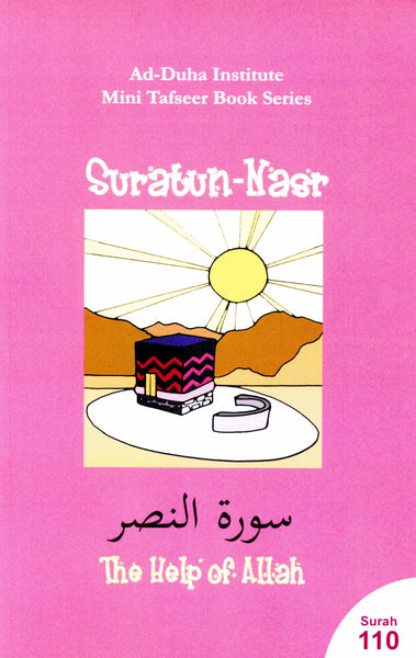 Mini Tafseer Book Suratul Nasr