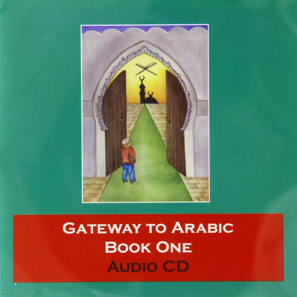 Gateway to Arabic CD Set Level 1 مفتاح العربية
