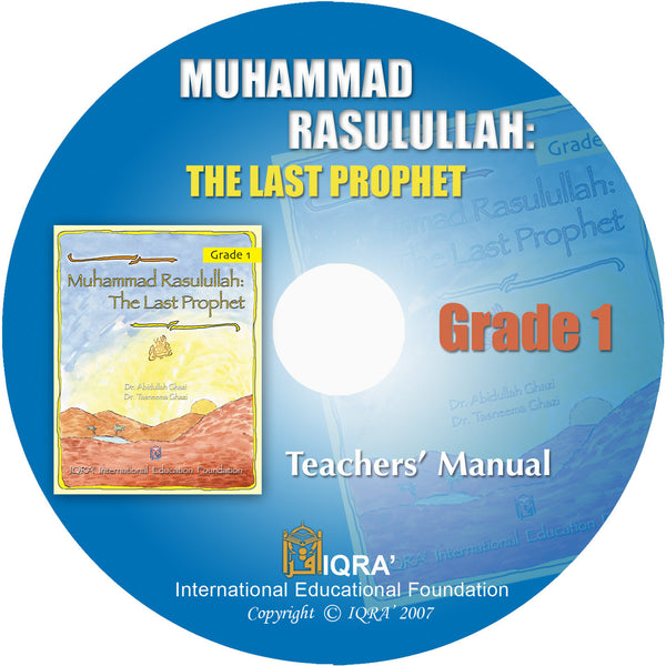 Muhammad Rasulullah The Last Prophet Teacher's Manual CD - 1st Grade