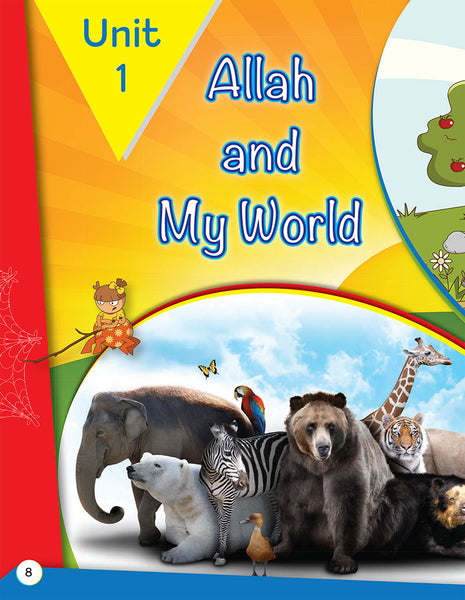 Allah and Our World (With Interactive CD)