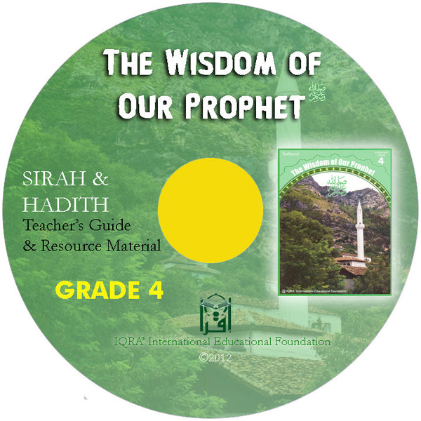 The Wisdom of Our Prophet Teacher's Manual CD - 4th Grade