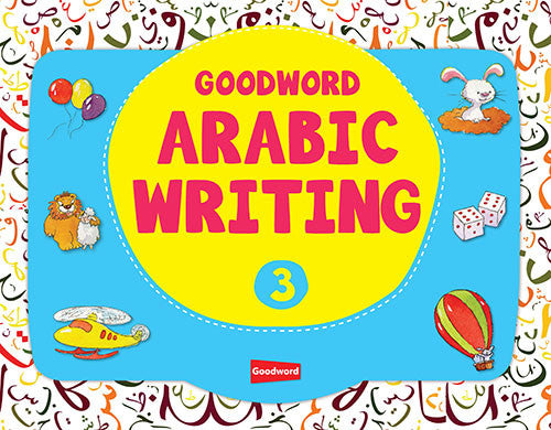 Good Word Arabic Writing Book 3