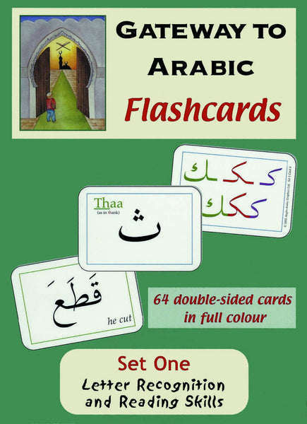 Gateway to Arabic Flashcards Set 1 مفتاح العربية