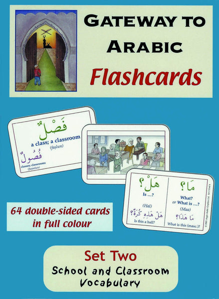 Gateway to Arabic Flashcards Set 2 مفتاح العربية
