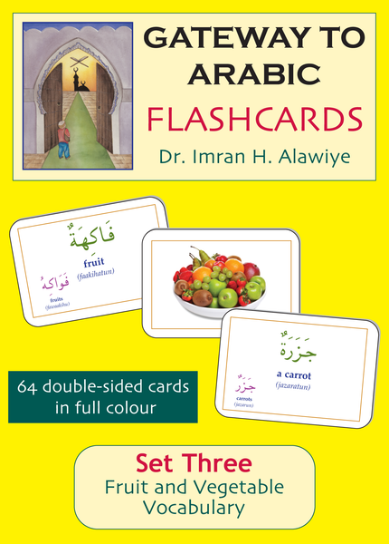 Gateway to Arabic Flashcards Set 3 مفتاح العربية