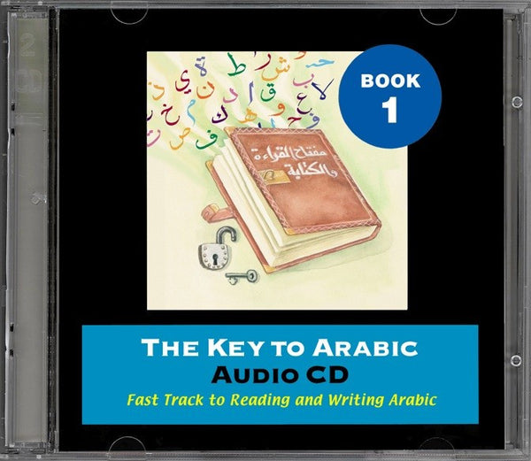The Key to Arabic Book 1 Audio CD مفتاح العربية