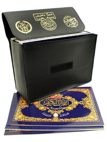 "Color Coded Tajweed Quran in 30 Parts - Landscape Pages in Leather Case (7""x9"") مصحف التجويد"
