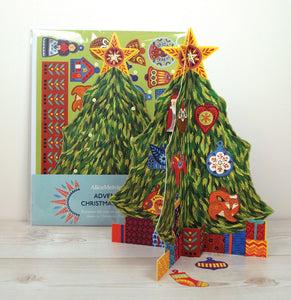 Advent Christmas Tree - Alice Melvin