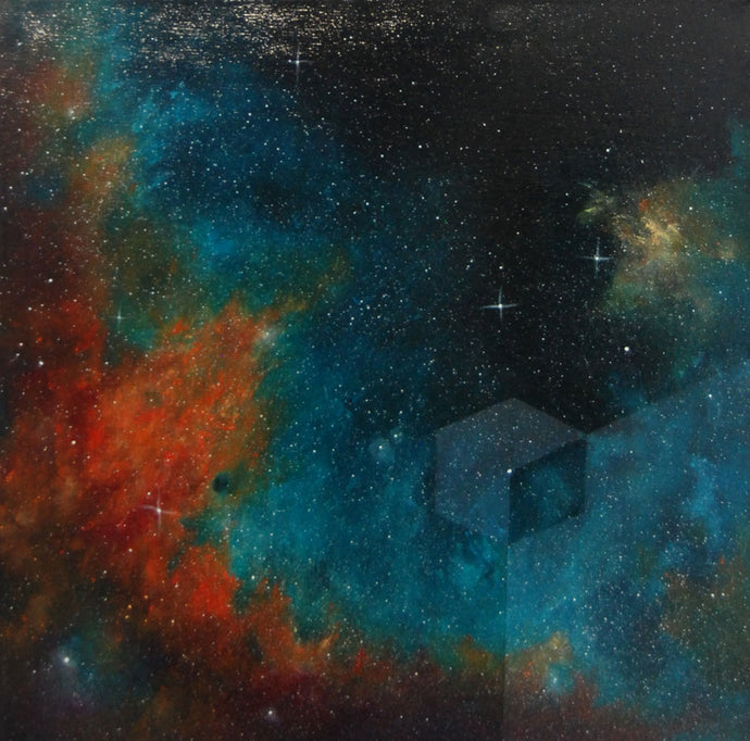 Imagined Nebula IV by Loz Atkinson