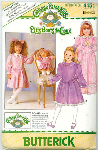 Butterick 4151 - Cabbage Patch Kids Mommy and Me Dresses - Serendipity Vintage