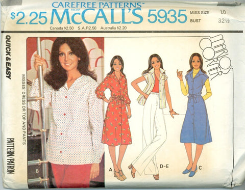 McCall's 5935 - Marlo's Corner Dress,Top, and Pants - designed by Marlo Thomas - Serendipity Vintage